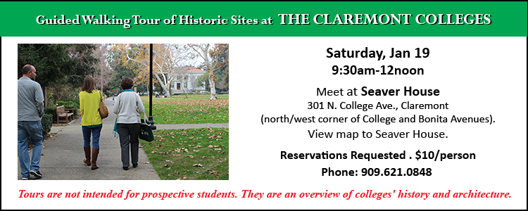 Claremont Colleges Tour